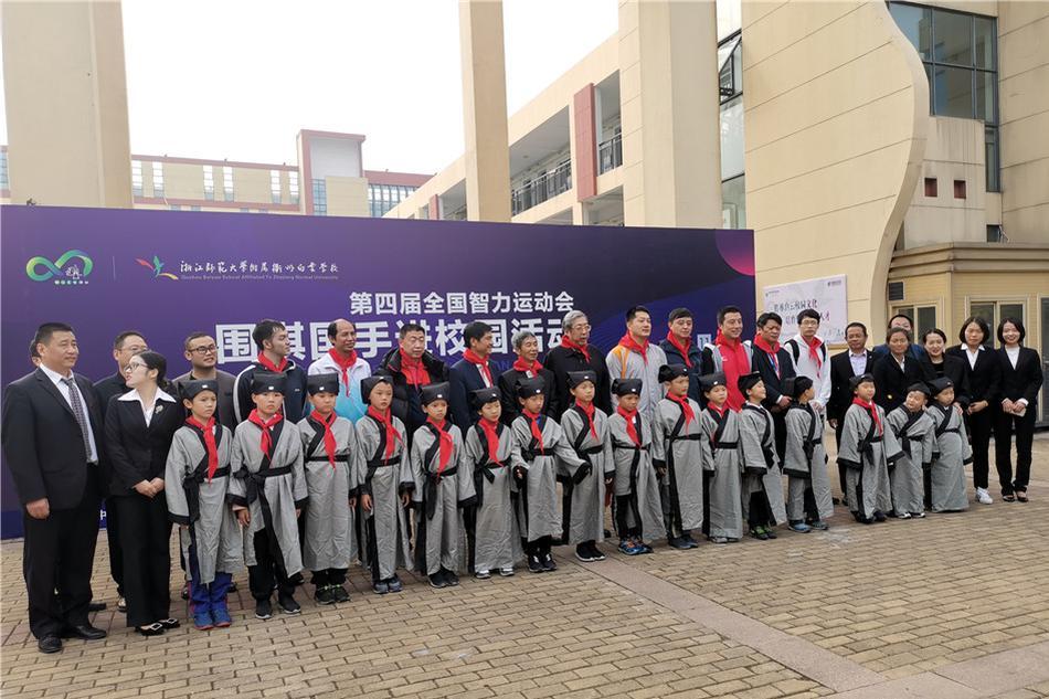 高清-智运会国手指导棋活动