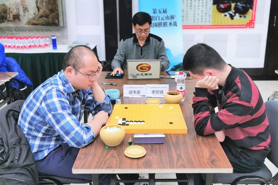 高清-棋圣战入围赛二轮打响