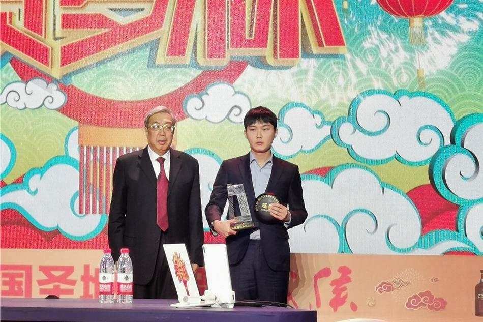 高清-贺岁杯朴廷桓三度夺冠