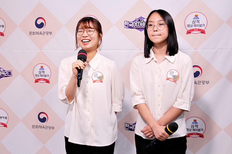 幻灯-2020韩国女子联赛崔精全胜