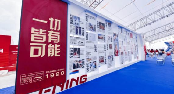 东盟李宁中心启动 打造智能制造工业生态体系