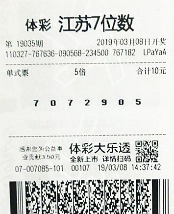 老伯守号10载揽体彩2500万 与1.2亿得主前后兑奖