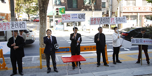 韩国棋院门外抗议的棋迷和棋手