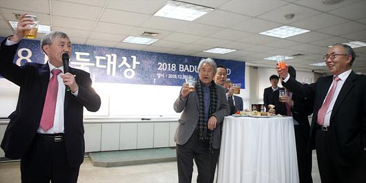 曹薰铉致庆贺祝酒词