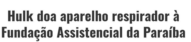 飞讯-胡尔克向巴西捐呼吸机 哈姆西克落选足球先生