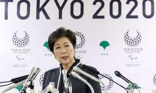 东京都知事:不取消旅行限制就不可能举办奥运会