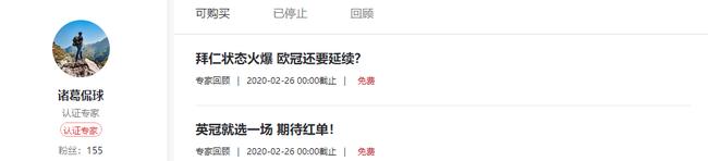 http://www.fanchuhou.com/shehui/1836247.html