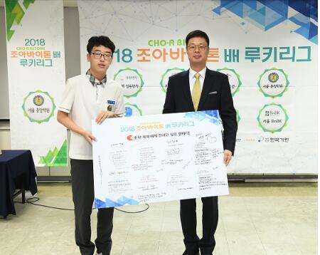 ▲首尔忠岩学院金志明选手向choa制药有限公司送出感谢信。