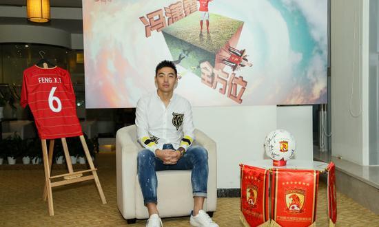 冯潇霆:亚洲杯要力拼每一场
