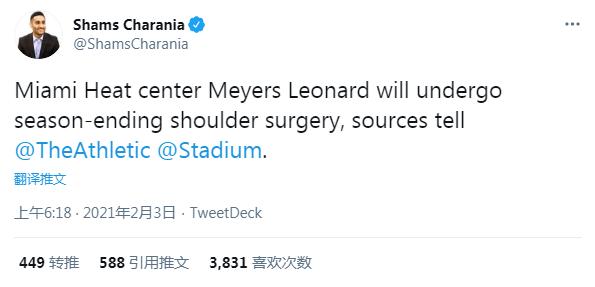 热火大将将接受肩膀手术 本赛季提前报销