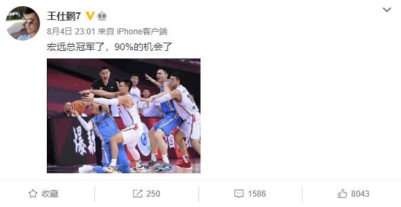 王仕鹏回怼球迷:别拿你的爱好,挑战我的专业