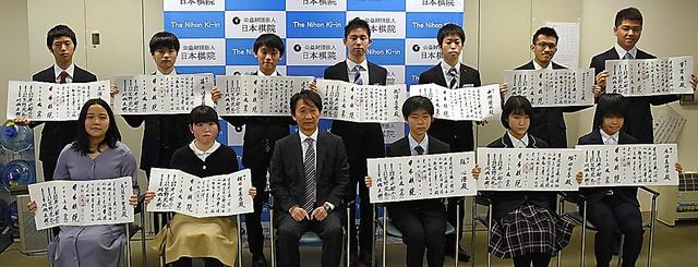 日本12名新初段信息大公开 13岁张栩女儿最年幼