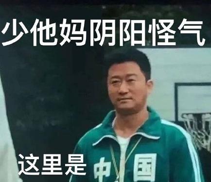 王璐瑶输了依然了不起!请别让中国奥运选手心寒