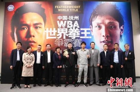 徐灿在发布会上宣布将在家乡抚州进行卫冕首战。主办方供图