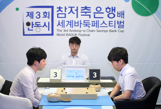 韩国储蓄银行杯洪性志胜申旻埈 时隔11年再夺冠