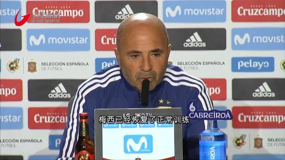 视频-阿根廷过招西班牙 梅西伤愈将复出