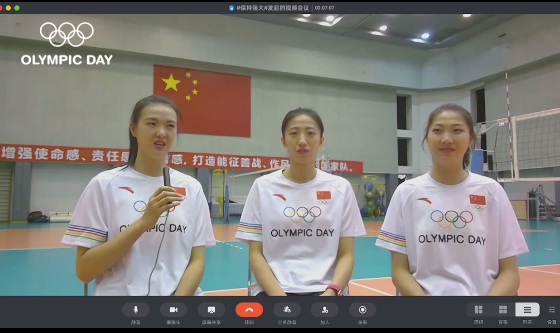 金靖想跟女排姑娘讨论减肥方法 还想参加奥运会
