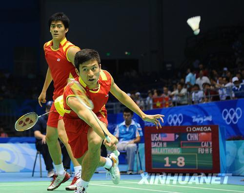 44年12届亚运会仅有1冠进账 男双才是国羽最痛处