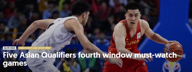 FIBA推荐五场必看的世预赛