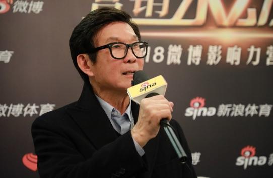 中国滑雪协会副主席朱承翼
