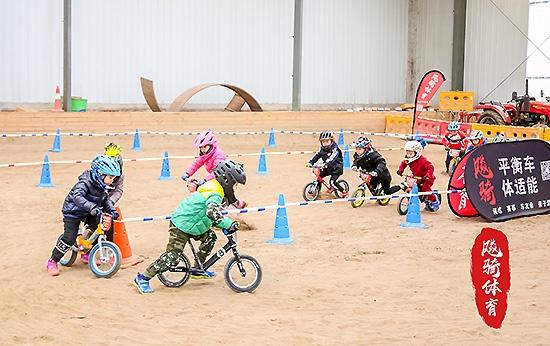 首届室内儿童平衡车沙地挑战赛/障碍赛在昌平举行