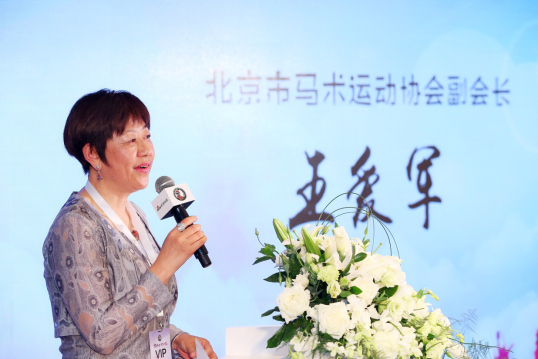 2018新浪杯未来之星马术大赛在京启动