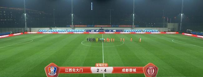 中甲:韩流踢法威力初显 成都蓉城4比2江西北大门