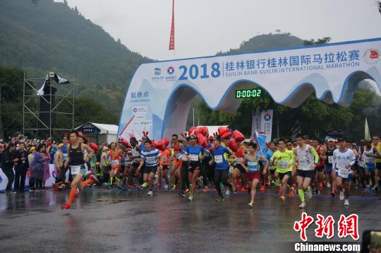 2018桂林国际马拉松赛鸣枪开赛