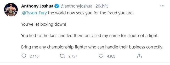 约书亚大骂富里:欺骗拳迷!你让拳击走下坡路