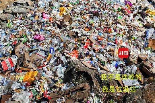 图片中真是珠峰垃圾吗?
