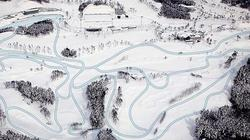 阿尔卑西亚越野滑雪中心