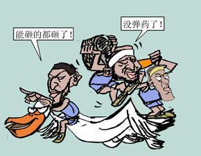 表妹受伤 鹈鹕4宫格漫画