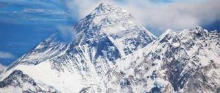 2018登珠峰要多少钱?