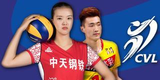 2017-2018中国排球超级联赛