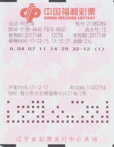超淡定!中年大叔2元机选中福彩627万露脸领奖