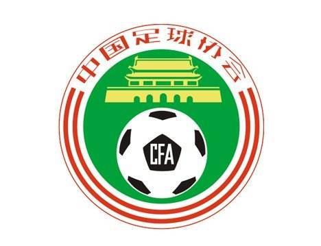 足协发布关于2019足球赛事媒体证件注册、制证办法通知