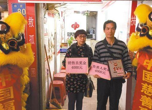 男子改号3千元揽福彩711万 2次现身兑奖太神奇