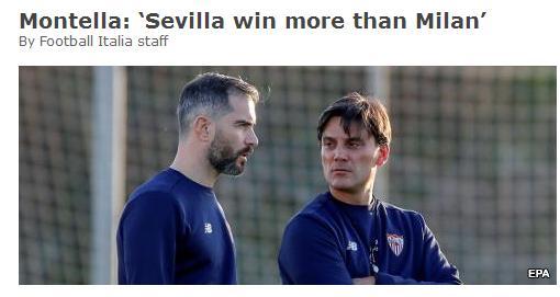 蒙特拉:米兰冠军还没塞维多