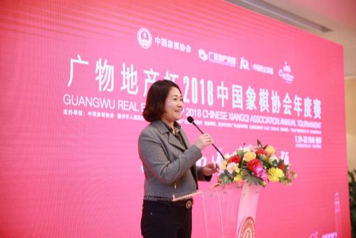 广物地产杯中国象棋协会年度赛落幕 申鹏夺冠