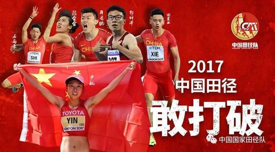 张继科刘诗雯做公益 向50所小学捐赠体育器械