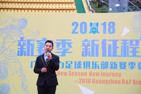 专访黄盛华:2018目标锻炼年轻人 立足上游争亚冠