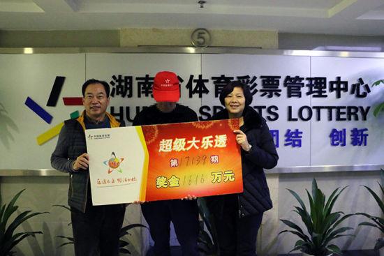 秀一脸!体彩1616万得主受访:都是老婆的北京unihub公司总裁