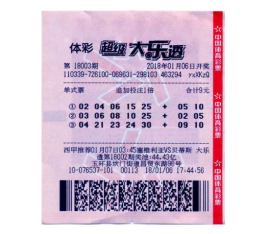 老彩民9元自选揽体彩1368万:曾差一号失头奖