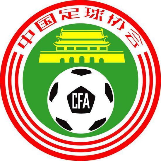 中国足协下发调解费补充细则