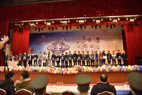 优秀奖——云南工商学院、昆明学院、云南民族大学、云南中医学院战队