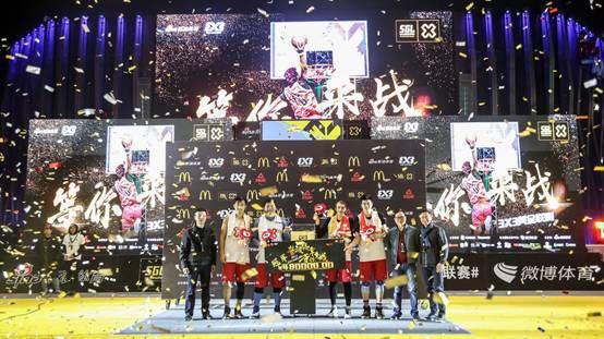 3X3黄金联赛目标打造全球最大规模的三人制篮球赛事