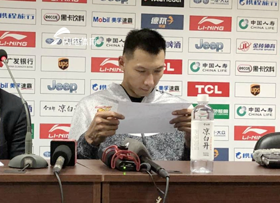 17-18赛季CBA联赛 广东 124-98 山西_直播间_手机新浪网