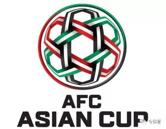 2019年亚洲杯将于阿联酋举行