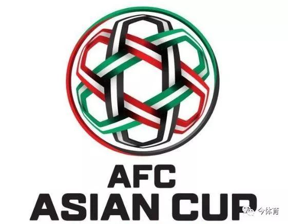 亚洲杯来袭