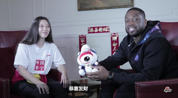 视频-新浪体专访韦德 大年初四DW拜年今夏继续来中国